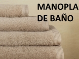 NEW PLUS MANOPLA BA�O 16x21cm  (Referencias disponibles: 0 de 25)