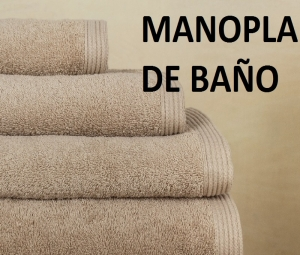 NEW PLUS MANOPLA BAÑO 16x21cm  (Referències disponibles: 0 de 25)